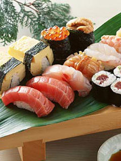 Ristorante giapponese I-Sushi